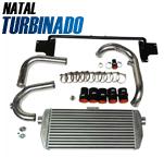 Kit intercooler COMPLETO para Golf IV (MK4) 1.8 20V Turbo (150 e 180cv) 600cv. Desconto:R$600