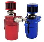 Reservatório respiro de óleo aluminio billet com filtro - Capacidade 300ml. (5X de R$39,98)